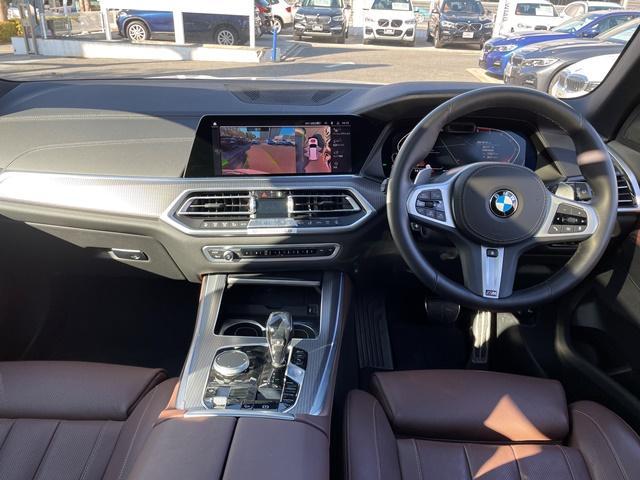 「BMW」「X5」「SUV・クロカン」「兵庫県」の中古車32