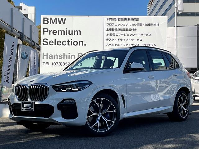 「BMW」「X5」「SUV・クロカン」「兵庫県」の中古車73