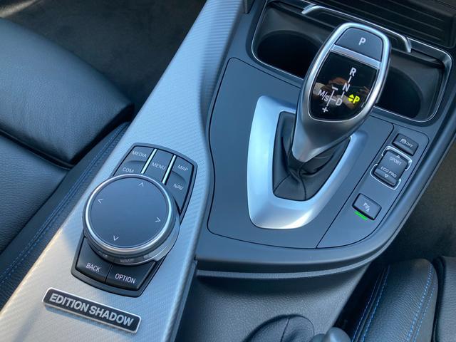 320iツーリング Mスポーツ エディションシャドー 1オーナー ブラックレザー 19インチAW シートヒーター ACC HDDナビ バックカメラ PDCセンサー LEDヘッドライト パワーシート 電動リアゲート ミラーETC レーンチェンジウォーニング(15枚目)