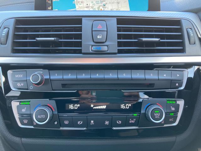 320iツーリング Mスポーツ エディションシャドー 1オーナー ブラックレザー 19インチAW シートヒーター ACC HDDナビ バックカメラ PDCセンサー LEDヘッドライト パワーシート 電動リアゲート ミラーETC レーンチェンジウォーニング(19枚目)