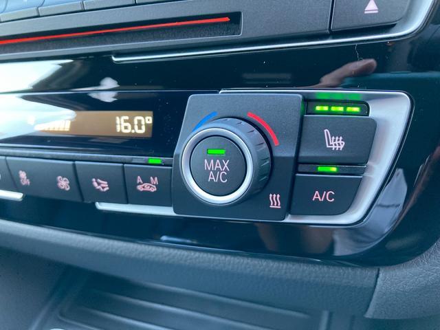 320iツーリング Mスポーツ エディションシャドー 1オーナー ブラックレザー 19インチAW シートヒーター ACC HDDナビ バックカメラ PDCセンサー LEDヘッドライト パワーシート 電動リアゲート ミラーETC レーンチェンジウォーニング(20枚目)