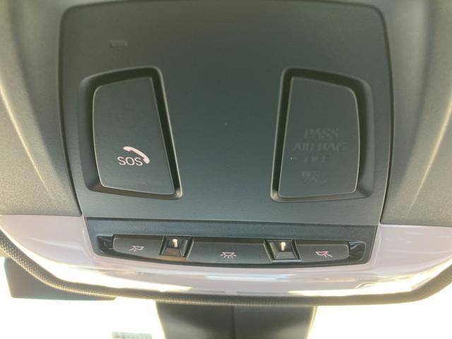 320iツーリング Mスポーツ エディションシャドー 1オーナー ブラックレザー 19インチAW シートヒーター ACC HDDナビ バックカメラ PDCセンサー LEDヘッドライト パワーシート 電動リアゲート ミラーETC レーンチェンジウォーニング(24枚目)