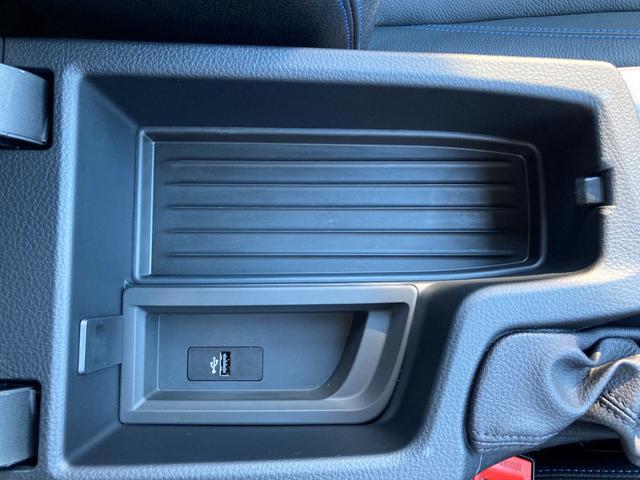 320iツーリング Mスポーツ エディションシャドー 1オーナー ブラックレザー 19インチAW シートヒーター ACC HDDナビ バックカメラ PDCセンサー LEDヘッドライト パワーシート 電動リアゲート ミラーETC レーンチェンジウォーニング(30枚目)