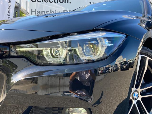 320iツーリング Mスポーツ エディションシャドー 1オーナー ブラックレザー 19インチAW シートヒーター ACC HDDナビ バックカメラ PDCセンサー LEDヘッドライト パワーシート 電動リアゲート ミラーETC レーンチェンジウォーニング(46枚目)