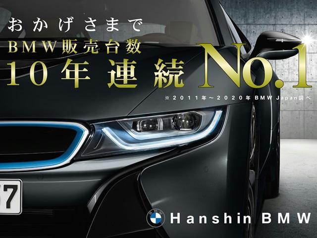 M340i xDrive 高速道路渋滞時ハンズ・オフ・アシスト オイスターレザー パーキングアシストプラス レーザーライト 19インチAW ハーマンカードンスピーカー ヘッドアップディスプレイ  衝突軽減ブレーキ G20(2枚目)