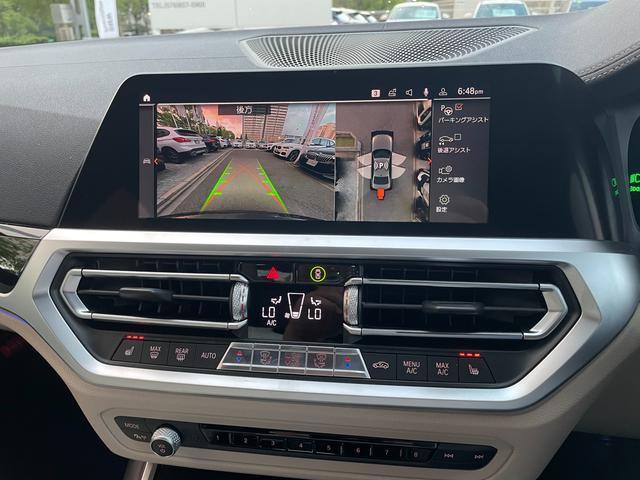 M340i xDrive 高速道路渋滞時ハンズ・オフ・アシスト オイスターレザー パーキングアシストプラス レーザーライト 19インチAW ハーマンカードンスピーカー ヘッドアップディスプレイ  衝突軽減ブレーキ G20(29枚目)