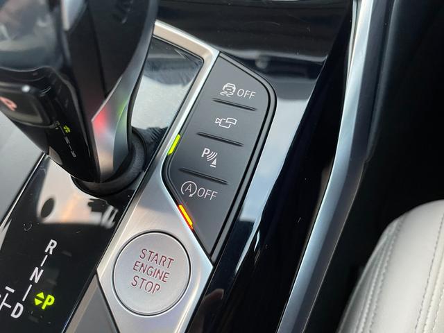 M340i xDrive 高速道路渋滞時ハンズ・オフ・アシスト オイスターレザー パーキングアシストプラス レーザーライト 19インチAW ハーマンカードンスピーカー ヘッドアップディスプレイ  衝突軽減ブレーキ G20(33枚目)