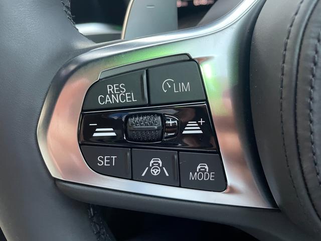 M340i xDrive 高速道路渋滞時ハンズ・オフ・アシスト オイスターレザー パーキングアシストプラス レーザーライト 19インチAW ハーマンカードンスピーカー ヘッドアップディスプレイ  衝突軽減ブレーキ G20(36枚目)
