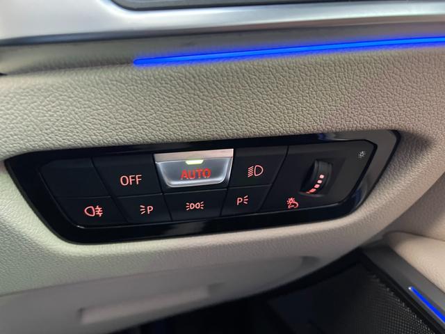 M340i xDrive 高速道路渋滞時ハンズ・オフ・アシスト オイスターレザー パーキングアシストプラス レーザーライト 19インチAW ハーマンカードンスピーカー ヘッドアップディスプレイ  衝突軽減ブレーキ G20(40枚目)