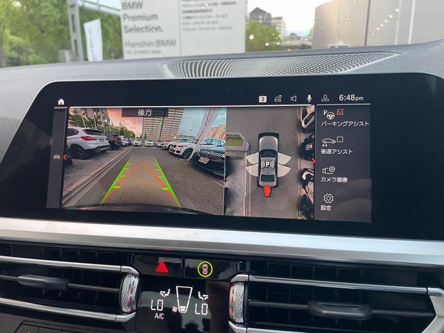 M340i xDrive 高速道路渋滞時ハンズ・オフ・アシスト オイスターレザー パーキングアシストプラス レーザーライト 19インチAW ハーマンカードンスピーカー ヘッドアップディスプレイ  衝突軽減ブレーキ G20(41枚目)