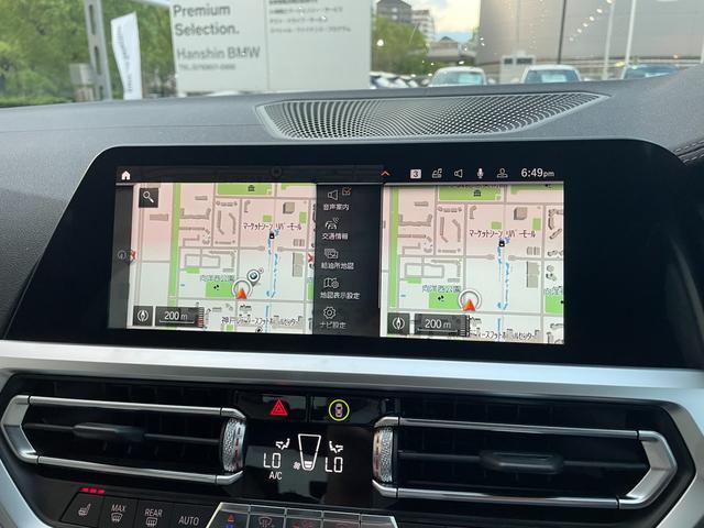 M340i xDrive 高速道路渋滞時ハンズ・オフ・アシスト オイスターレザー パーキングアシストプラス レーザーライト 19インチAW ハーマンカードンスピーカー ヘッドアップディスプレイ  衝突軽減ブレーキ G20(49枚目)