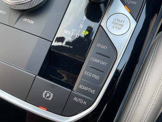 M340i xDrive 高速道路渋滞時ハンズ・オフ・アシスト オイスターレザー パーキングアシストプラス レーザーライト 19インチAW ハーマンカードンスピーカー ヘッドアップディスプレイ  衝突軽減ブレーキ G20(76枚目)