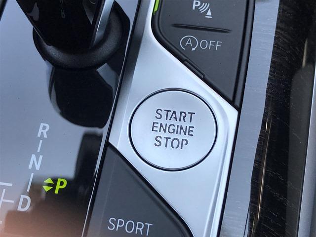 320i Mスポーツ ハイラインパッケージ 1オーナー オイスターレザー ハイラインPKG パーキングアシストプラス パワーシート シートヒーター HDDナビ バックカメラ PDCセンサー コンフォートアクセス ミラーETC(34枚目)