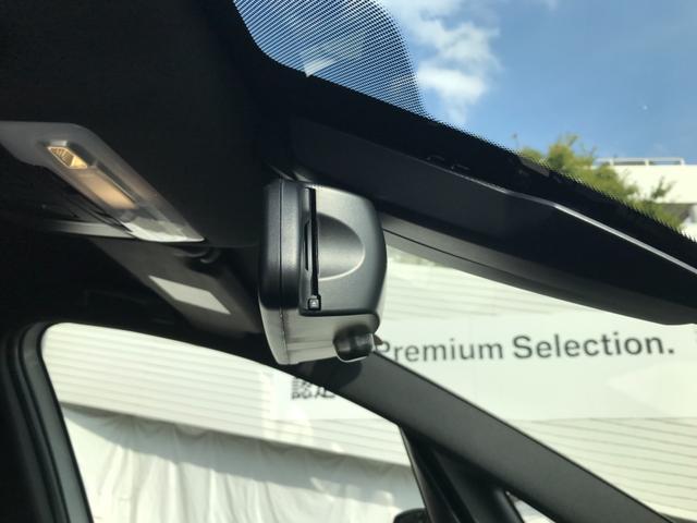 218dグランツアラー Mスポーツ ワンオーナー LEDヘッドライト コンフォートパッケージ 衝突軽減ブレーキ 車線逸脱警告 電動リアゲート コンフォートアクセス パーキングサポート PDCセンサー 純正HDDナビ スポーツシート(22枚目)