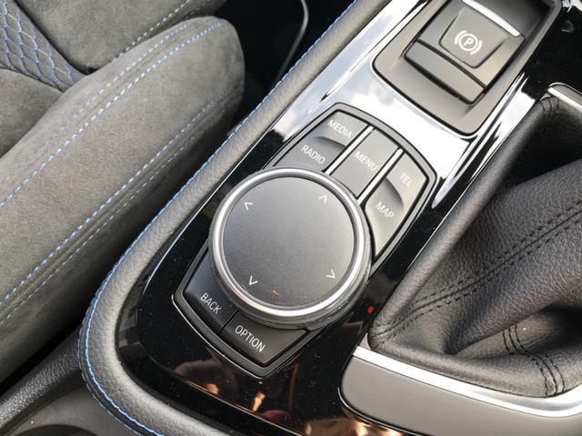 218dグランツアラー Mスポーツ ワンオーナー LEDヘッドライト コンフォートパッケージ 衝突軽減ブレーキ 車線逸脱警告 電動リアゲート コンフォートアクセス パーキングサポート PDCセンサー 純正HDDナビ スポーツシート(23枚目)