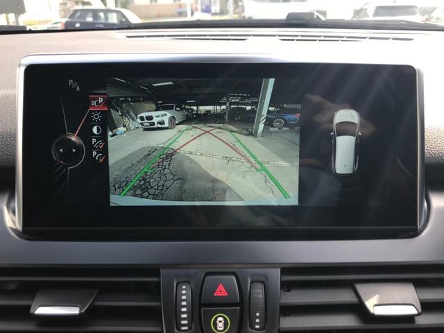 218dグランツアラー Mスポーツ ワンオーナー LEDヘッドライト コンフォートパッケージ 衝突軽減ブレーキ 車線逸脱警告 電動リアゲート コンフォートアクセス パーキングサポート PDCセンサー 純正HDDナビ スポーツシート(24枚目)