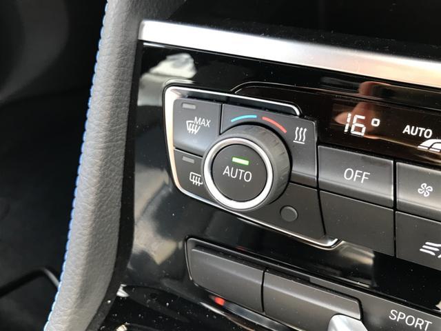 218dグランツアラー Mスポーツ ワンオーナー LEDヘッドライト コンフォートパッケージ 衝突軽減ブレーキ 車線逸脱警告 電動リアゲート コンフォートアクセス パーキングサポート PDCセンサー 純正HDDナビ スポーツシート(36枚目)