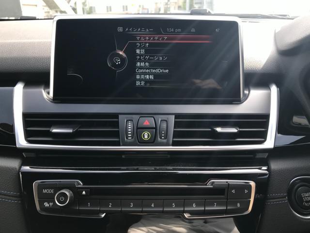 218dグランツアラー Mスポーツ ワンオーナー LEDヘッドライト コンフォートパッケージ 衝突軽減ブレーキ 車線逸脱警告 電動リアゲート コンフォートアクセス パーキングサポート PDCセンサー 純正HDDナビ スポーツシート(37枚目)