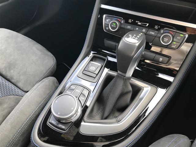 218dグランツアラー Mスポーツ ワンオーナー LEDヘッドライト コンフォートパッケージ 衝突軽減ブレーキ 車線逸脱警告 電動リアゲート コンフォートアクセス パーキングサポート PDCセンサー 純正HDDナビ スポーツシート(38枚目)