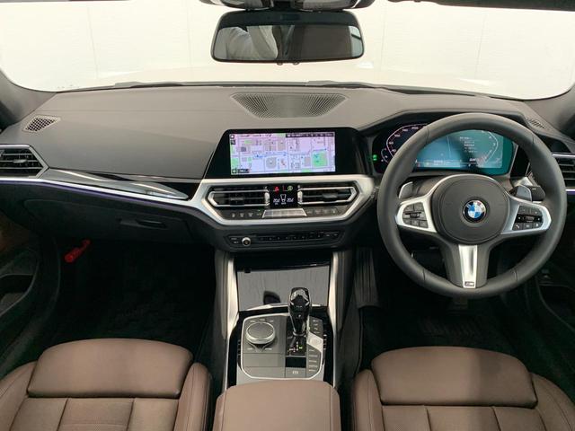 M440i xDriveクーペ ワンオーナー アクティブベンチレーション モカレザーシート BMWレーザーライト アダプティブMサスペンション Mブレーキ ヘッドアップディスプレイ ジェスチャーコントロール 地デジ ハーマンカードン(5枚目)