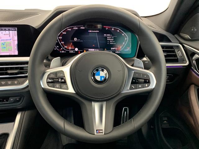 M440i xDriveクーペ ワンオーナー アクティブベンチレーション モカレザーシート BMWレーザーライト アダプティブMサスペンション Mブレーキ ヘッドアップディスプレイ ジェスチャーコントロール 地デジ ハーマンカードン(30枚目)