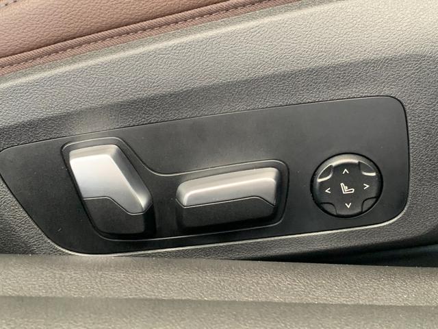 M440i xDriveクーペ ワンオーナー アクティブベンチレーション モカレザーシート BMWレーザーライト アダプティブMサスペンション Mブレーキ ヘッドアップディスプレイ ジェスチャーコントロール 地デジ ハーマンカードン(34枚目)