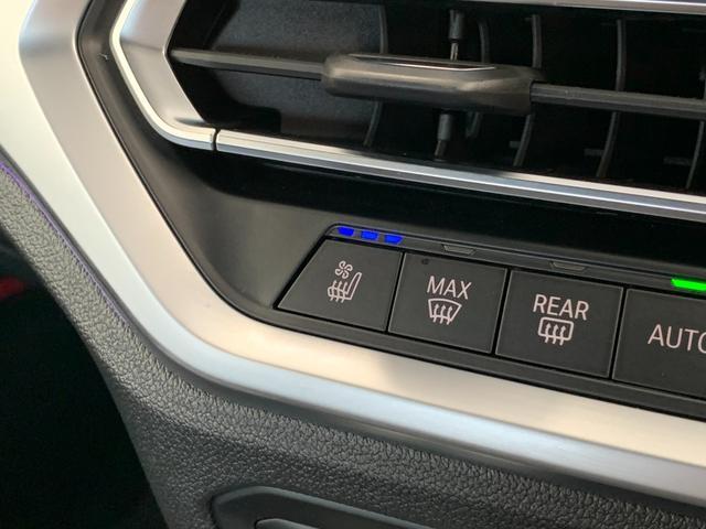 M440i xDriveクーペ ワンオーナー アクティブベンチレーション モカレザーシート BMWレーザーライト アダプティブMサスペンション Mブレーキ ヘッドアップディスプレイ ジェスチャーコントロール 地デジ ハーマンカードン(39枚目)