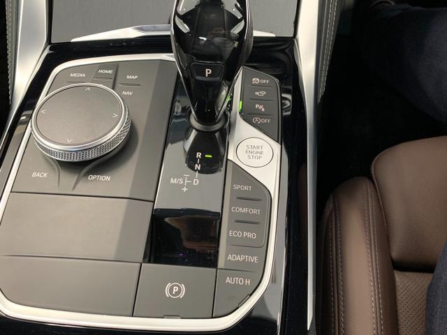 M440i xDriveクーペ ワンオーナー アクティブベンチレーション モカレザーシート BMWレーザーライト アダプティブMサスペンション Mブレーキ ヘッドアップディスプレイ ジェスチャーコントロール 地デジ ハーマンカードン(40枚目)