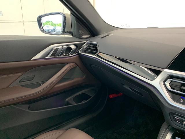 M440i xDriveクーペ ワンオーナー アクティブベンチレーション モカレザーシート BMWレーザーライト アダプティブMサスペンション Mブレーキ ヘッドアップディスプレイ ジェスチャーコントロール 地デジ ハーマンカードン(43枚目)