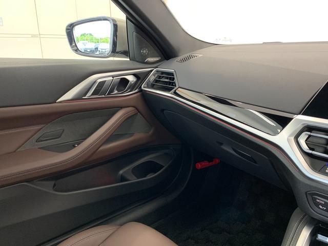 M440i xDriveクーペ ワンオーナー アクティブベンチレーション モカレザーシート BMWレーザーライト アダプティブMサスペンション Mブレーキ ヘッドアップディスプレイ ジェスチャーコントロール 地デジ ハーマンカードン(44枚目)