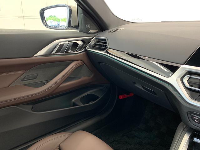 M440i xDriveクーペ ワンオーナー アクティブベンチレーション モカレザーシート BMWレーザーライト アダプティブMサスペンション Mブレーキ ヘッドアップディスプレイ ジェスチャーコントロール 地デジ ハーマンカードン(46枚目)