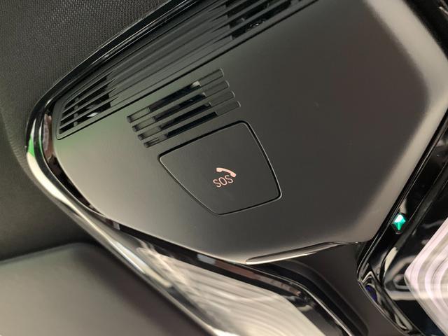 M440i xDriveクーペ ワンオーナー アクティブベンチレーション モカレザーシート BMWレーザーライト アダプティブMサスペンション Mブレーキ ヘッドアップディスプレイ ジェスチャーコントロール 地デジ ハーマンカードン(47枚目)