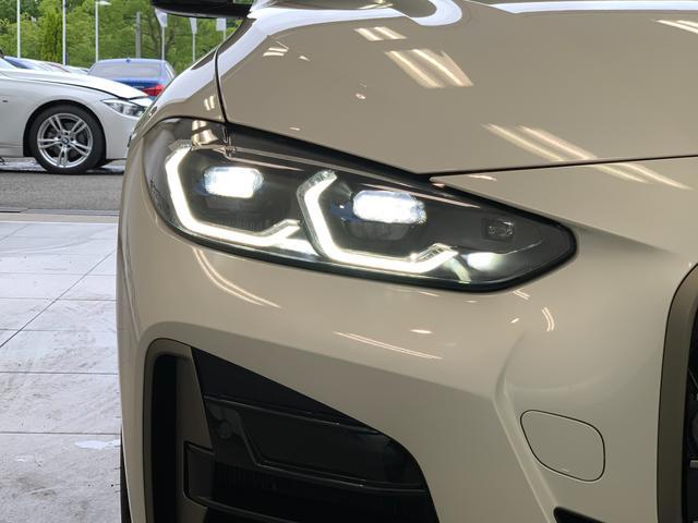 M440i xDriveクーペ ワンオーナー アクティブベンチレーション モカレザーシート BMWレーザーライト アダプティブMサスペンション Mブレーキ ヘッドアップディスプレイ ジェスチャーコントロール 地デジ ハーマンカードン(49枚目)