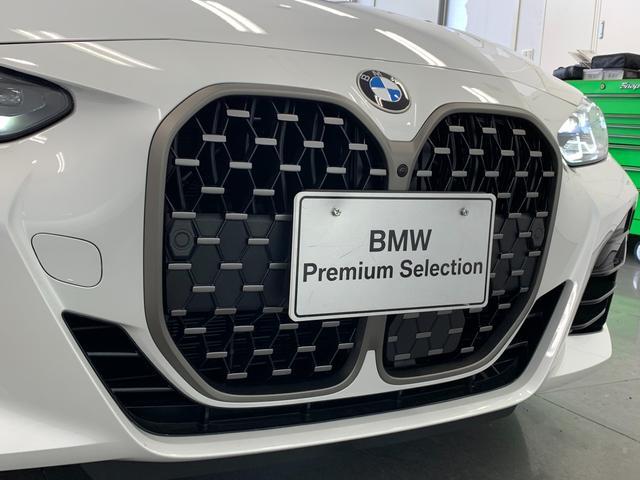 M440i xDriveクーペ ワンオーナー アクティブベンチレーション モカレザーシート BMWレーザーライト アダプティブMサスペンション Mブレーキ ヘッドアップディスプレイ ジェスチャーコントロール 地デジ ハーマンカードン(50枚目)