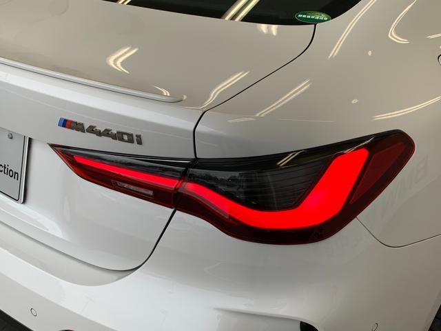 M440i xDriveクーペ ワンオーナー アクティブベンチレーション モカレザーシート BMWレーザーライト アダプティブMサスペンション Mブレーキ ヘッドアップディスプレイ ジェスチャーコントロール 地デジ ハーマンカードン(53枚目)