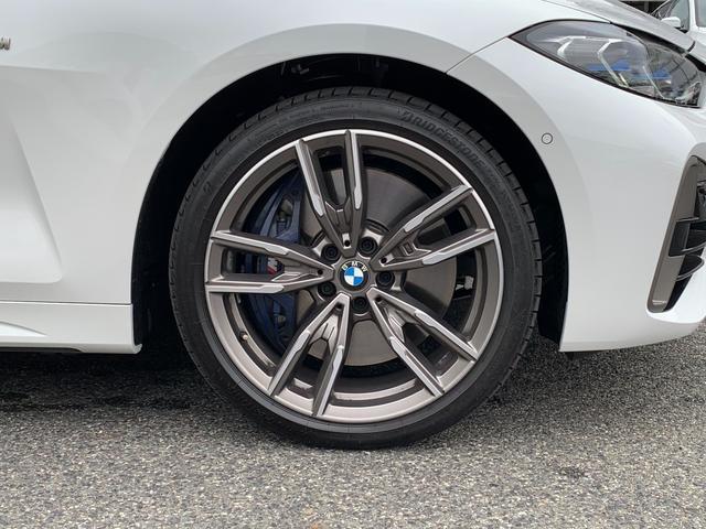 M440i xDriveクーペ ワンオーナー アクティブベンチレーション モカレザーシート BMWレーザーライト アダプティブMサスペンション Mブレーキ ヘッドアップディスプレイ ジェスチャーコントロール 地デジ ハーマンカードン(66枚目)