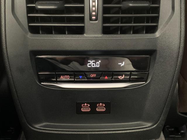 M440i xDriveクーペ ワンオーナー アクティブベンチレーション モカレザーシート BMWレーザーライト アダプティブMサスペンション Mブレーキ ヘッドアップディスプレイ ジェスチャーコントロール 地デジ ハーマンカードン(75枚目)