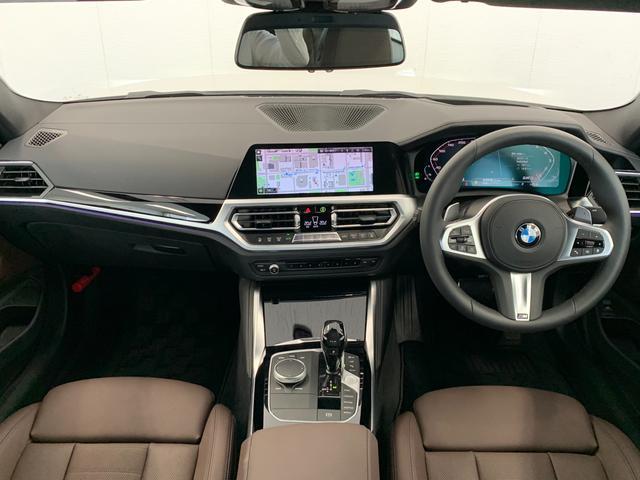 M440i xDriveクーペ ワンオーナー アクティブベンチレーション モカレザーシート BMWレーザーライト アダプティブMサスペンション Mブレーキ ヘッドアップディスプレイ ジェスチャーコントロール 地デジ ハーマンカードン(76枚目)