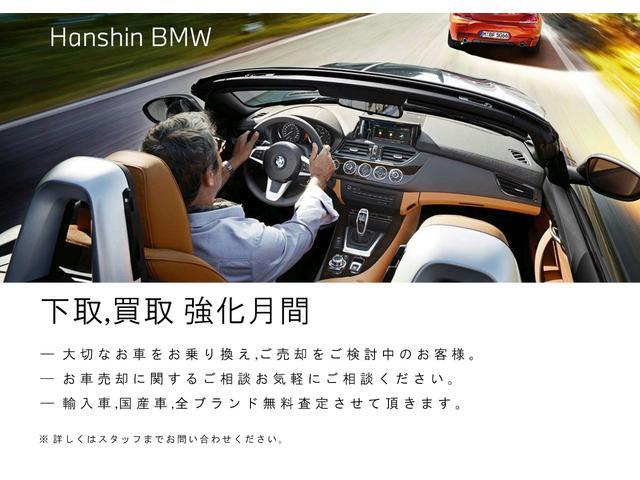 M440i xDriveクーペ ワンオーナー アクティブベンチレーション モカレザーシート BMWレーザーライト アダプティブMサスペンション Mブレーキ ヘッドアップディスプレイ ジェスチャーコントロール 地デジ ハーマンカードン(78枚目)