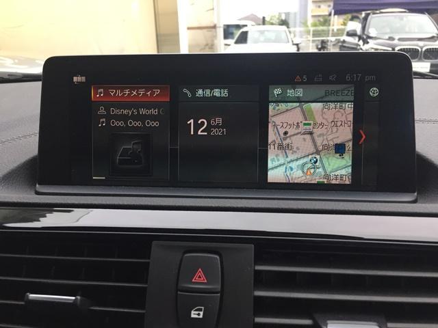 118d スポーツ アクティブクルーズコントロール コンフォートPKG パーキングサポートPKG バックカメラ PDCセンサー コンフォートアクセス HDDナビ LEDヘッド 衝突軽減ブレーキ 車線逸脱警告(15枚目)