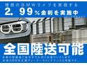 420iグランクーペ Mスポーツ 後期Lci アクティブクルーズコントロール タッチパネル純正HDDナビ バックカメラ フルセグTV レーンチェンジウォーニング ドライビングアシスト 液晶メーター シートヒーター 電動リアゲート(4枚目)