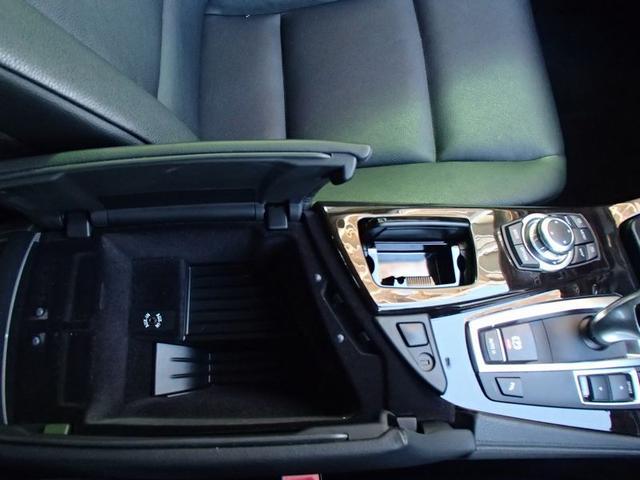 BMW BMW 523i ハイラインパッケージ 当社買取車 フルセグテレビ