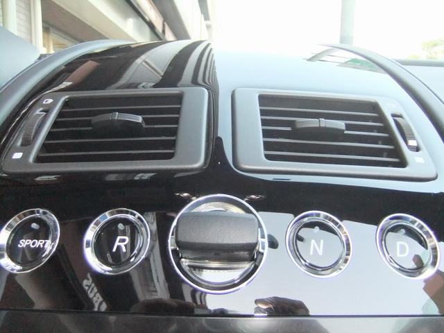 「アストンマーティン」「アストンマーティン V8ヴァンテージ」「クーペ」「大阪府」の中古車10