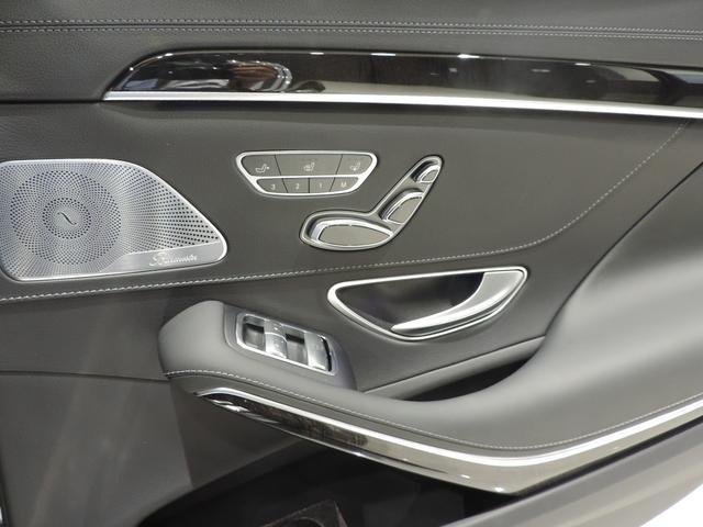 メルセデス・ベンツ M・ベンツ S560 4マチックロング
