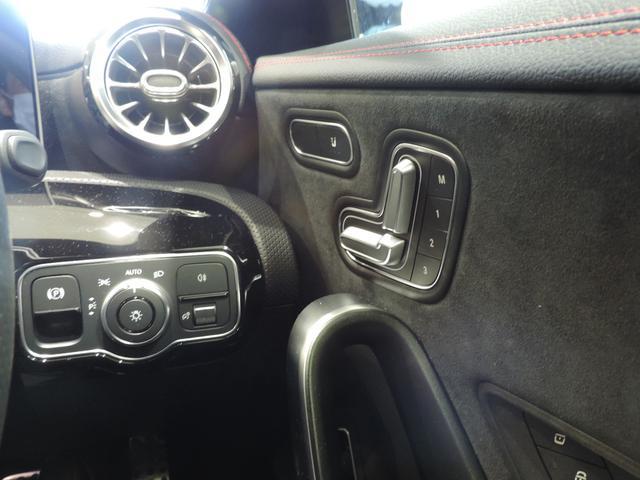 こちらの車両のお問い合わせは正規ディーラーメルセデスベンツ伊丹サーティファイドカーセンターTEL 072-784-8800までお気軽にお問い合わせください。