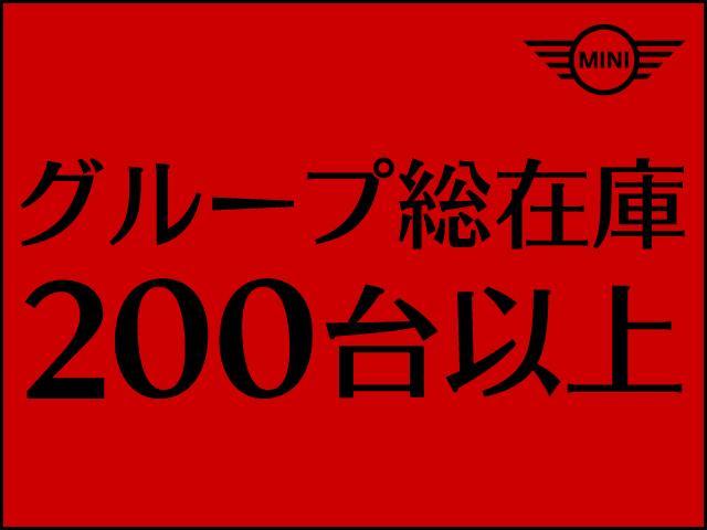 MINI MINI クーパーS 5ドア 17AW 純正ナビ Bカメ ペッパーP