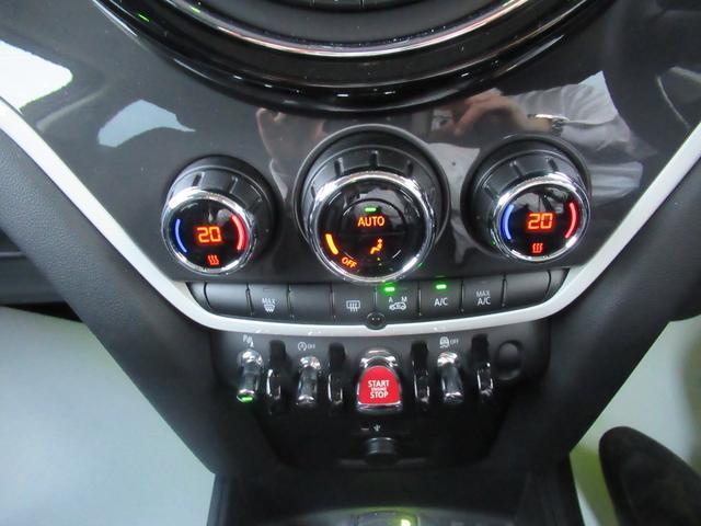 クーパーS クロスオーバー バックモニター&フロントリア障害物センサー HDDナビ 純正18インチアルミホイール ペッパーパッケージ AUX Bluetooth コンフォートアクセス(31枚目)