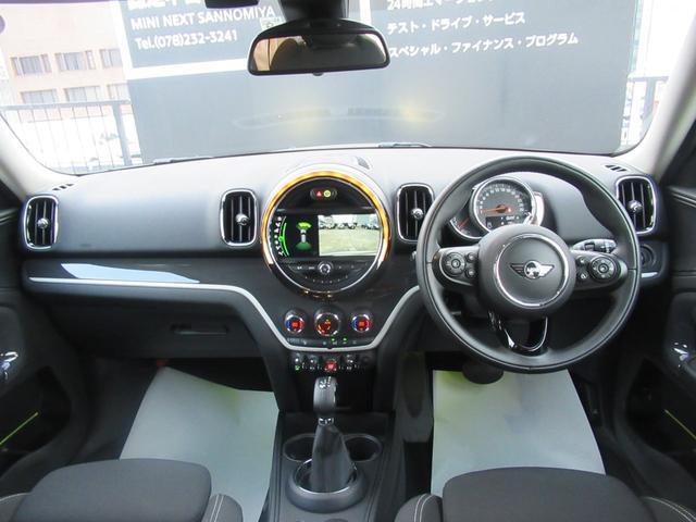 クーパーS クロスオーバー バックモニター&フロントリア障害物センサー HDDナビ 純正18インチアルミホイール ペッパーパッケージ AUX Bluetooth コンフォートアクセス(55枚目)