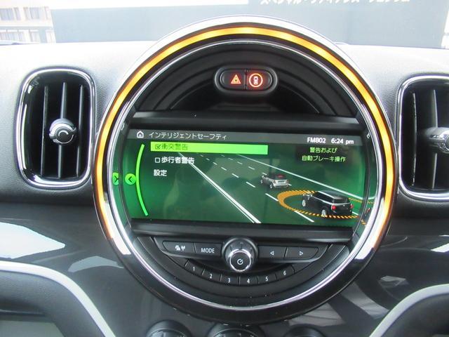 クーパーS クロスオーバー バックモニター&フロントリア障害物センサー HDDナビ 純正18インチアルミホイール ペッパーパッケージ AUX Bluetooth コンフォートアクセス(57枚目)