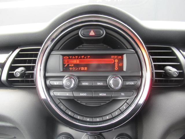 クーパーD ワンオーナー LEDヘッドライト ETC LEDライト AUX Bluetooth 15インチアルミホイール(32枚目)